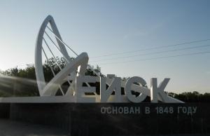 Строительство арочных и прямостенных ангаров, быстровозводимых зданий и сооружений из металлоконструкций в г. Ейск