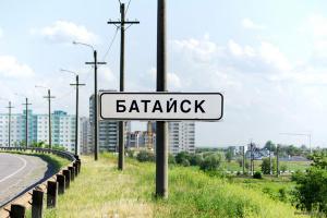 Строительство арочных и прямостенных ангаров, быстровозводимых зданий и сооружений из металлоконструкций. Батайск