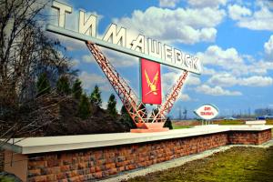 Строительство ангаров в г. Тимашевск