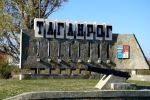 Строительство Ангаров, изготовление металоконструкций